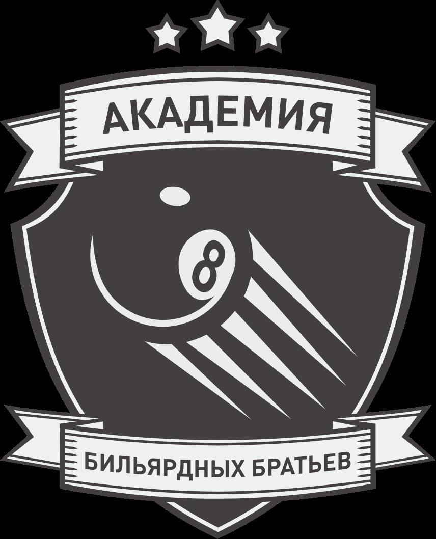 Академия Бильярдных Братьев